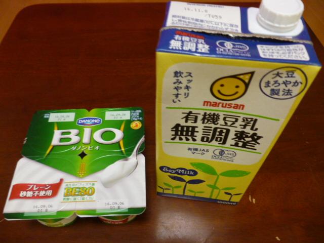 成分無調整豆乳とBIOヨーグルト