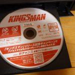 映画 『KINGSMAN/キングスマン』観ました