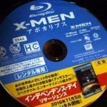 すごく面白かった!『X-MEN:アポカリプス』 の感想です☆