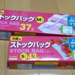 100円ショップダイソーの超便利な商品