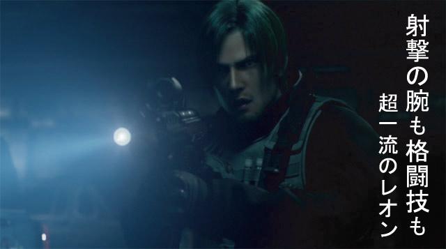 暗闇でアサルトライフル(AKMSU)を構えるレオン