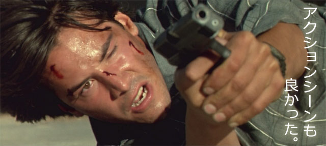 キアヌ・リーブスが拳銃を構えるシーン