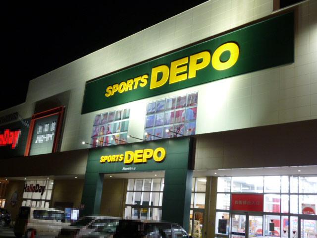 デポ(DEPO)
