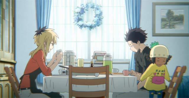 石田家の朝